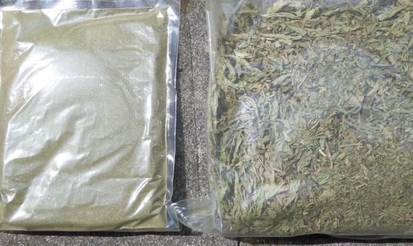 Stevia- Kraut, SteviaSweet, Verschiedene